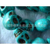 高仿13*18mm人造绿松石骷髅头串珠 鬼头配件 散珠 圆珠 手链珠