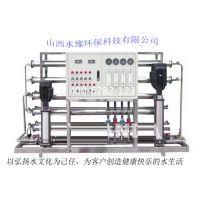 山西纯净水设备/山西小型纯净水设备/水处理设备