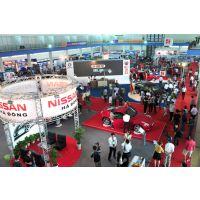 2015年越南河内汽摩工业展