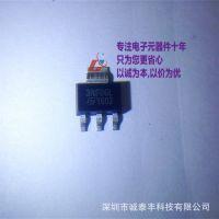 热销原装正品环保 ST STN3NF06L N沟道60V小信号晶体管 SOT-223