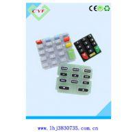 直销硅胶按键 单点按键 硅胶按键 印刷手机按键