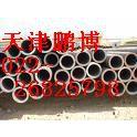 供应厚壁无缝钢管-高压合金钢管-天津无缝钢管-022-26825798