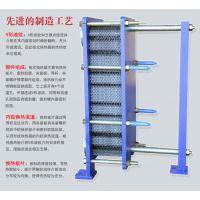 供应供应德孚换热供应单流程同侧板式换热器