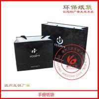 供应【食品纸袋制作】贺州牛皮纸袋厂家/钦州手提纸袋价格