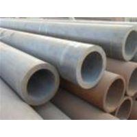 供应【合金管】|20mn合金管|高压合金管|润豪钢管