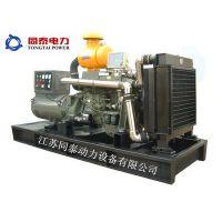 厂商直供100KW上海乾能6135AD柴油发电机组