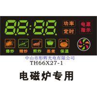 彤辉深圳电磁炉新的数码屏LED空调数码显示屏