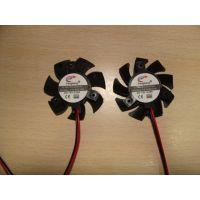 5010电源风扇 LED支架散热风扇 机箱散热风扇 工控主板风扇