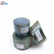 供应优质碳钢外环缠绕垫片 耐腐蚀石墨缠绕垫片
