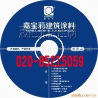 提供广东省CD-ROM光盘丝印服务