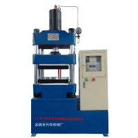 供应YJ-PLC系列电脑型橡胶液压成型机,YJ-PLC-630