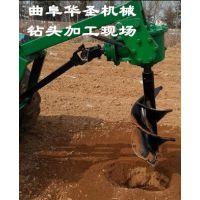 销售车载式挖坑机 四轮带挖坑机