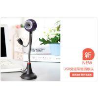 USB免驱动摄像头带麦克风,台式笔记本视频usb视频