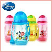 库存现货迪士尼 disney个性密封塑料水杯 变色塑料水杯子5809