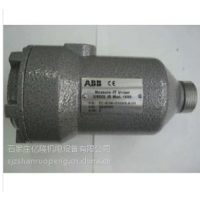 ABB 火检卡件电源 D-20-0-1102