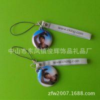 【广告创意礼品】【PVC手机擦手机链】【公司企业产品推广礼品】