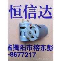 微型马达,驱动器马达,碎纸机小马达,USB风扇马达,传真打印机马达