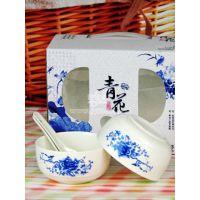 创意厨房用品/骨瓷碗套装/彩盒青花二碗二勺套 CW97(青花)