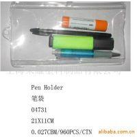 PVC透明  供应笔袋,文具袋,透明袋