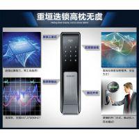 河南安阳三星samsung智能门锁总经销代理商官网电话