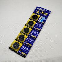 天球 纽扣 主板锂电池 CR-2032 3V厚型 电脑主板电池