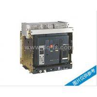 施耐德MT断路器MT16H1 4P MIC5.0P D/O(SDE,3CE,VCPO...)DC110V
