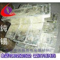 供应纯锡牌号Sn99.95/云南锡/金属锡/锡锭,铅含量30PPM以下