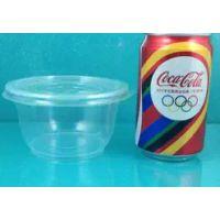 供应厂家直销环保塑料打包碗
