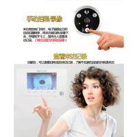 易家易4.3寸高清红外夜视 自动侦测 可视电子猫眼 门铃
