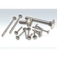 供应各种标准及非标不锈钢紧固件