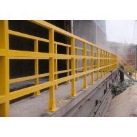 河北--行唐玻璃钢栅栏,多隔断不锈钢栅栏,玻璃钢防护栏价格
