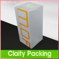 PVC包装盒 PP印刷彩盒 PET彩盒 PVC精品包装盒子加工定做