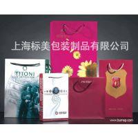 上海哪家专业加工包袋 手提袋 手提纸袋 铜版纸手提纸袋 加工印刷