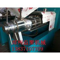 可以热轧也可以冷轧的榨油机 冷轧和热轧对食用油的区别