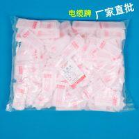 厂家大量供应标牌制作批发价格超实惠pvc硬塑料可手写电缆标志牌