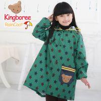 新款韩国时尚雨衣小熊星星儿童雨衣 小学生披风雨衣 带书包位雨衣
