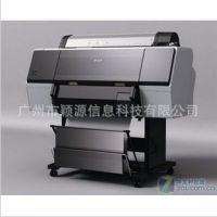 (原装正品)爱普生EPSON7910大幅面打印机 照片打印 数码打样