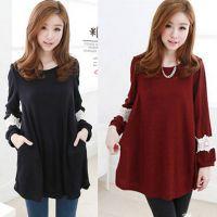 新款2014 韩版女装长袖中长款T恤 花边圆领打底衫 一件代发 代销