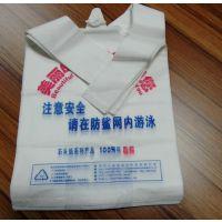 供应石头纸环保背心袋可降解