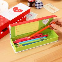 BKS日韩时尚创意文具爱心文具纸盒 大容量铅笔盒 学生用品 批发