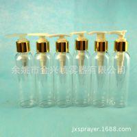 余姚厂家大量供应批发~120ml乳液泵 洗手液喷头 化妆瓶喷头
