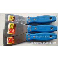 供应 3寸塑柄不锈钢油灰刀 小铲刀 油漆抹刀 灰刀 批发