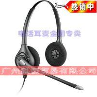 HD261降噪声双重静音电话耳机/电话耳麦,带音量调节,QD线