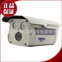 美视美科 130万像素 960P 网络摄像机MS-D8113-D