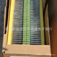 现货销售 磁敏电阻 直插电阻 电阻规格 齐全