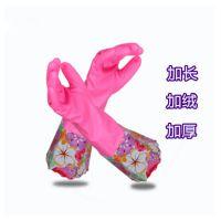 批发家用手套 保暖花袖 加长加绒加厚乳胶手套 洗衣清洁洗碗手套