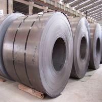 现在带钢多少钱一吨?唐山Q195带钢多少钱?