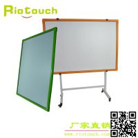 Riotouch厂家供应 颜色多样 多媒体移动白板 幼儿园教学电子白板 支持定做