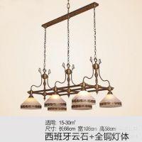 简约餐厅灯  欧式餐厅灯 田园风格餐厅吊灯 全铜云石餐吊灯