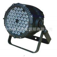 厂家直供工程led大功率72w投光灯54w投光灯led36w投光灯户外灯具